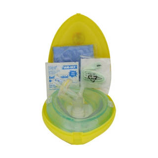 Laerdal Pocket CPR Mask with Oxygen Inlet in Yellow Hard Case