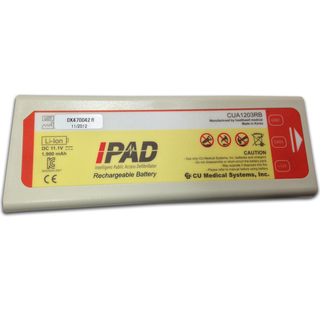 iPAD SP2 AED Spare Lithium Rechargeable Battery